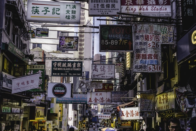 Doing Business in Hong Kong